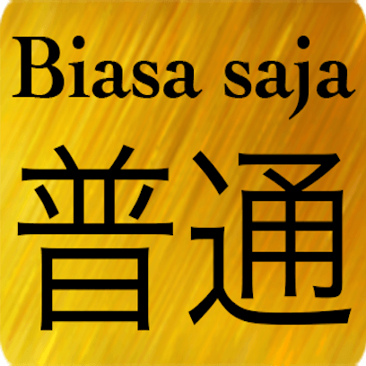 Chinese Indonesian messages sticker-8