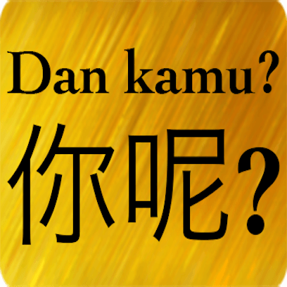 Chinese Indonesian messages sticker-6