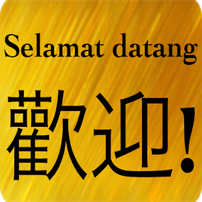 Chinese Indonesian messages sticker-3