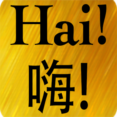 Chinese Indonesian messages sticker-0