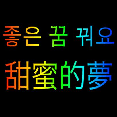 Korean Chinese messages sticker-8