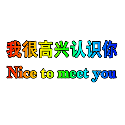 English Chinese Stickers messages sticker-1