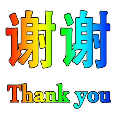 English Chinese Stickers messages sticker-4