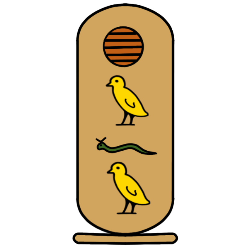 Ancient Egypt Stickers messages sticker-1