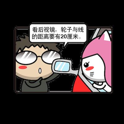 老手驾校 - 有趣的驾校Stickers messages sticker-3