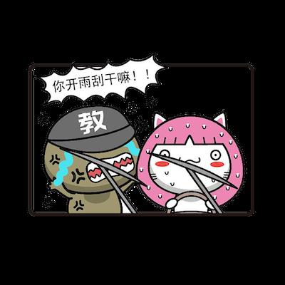 老手驾校 - 有趣的驾校Stickers messages sticker-4