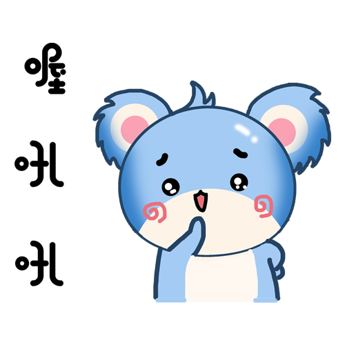 XiaofigYinYg messages sticker-10