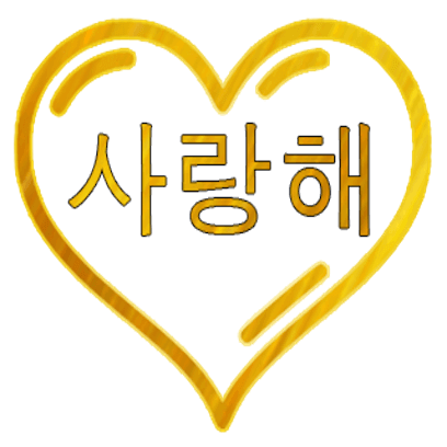Love In All messages sticker-11