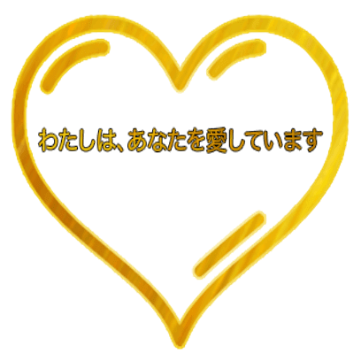 Love In All messages sticker-5