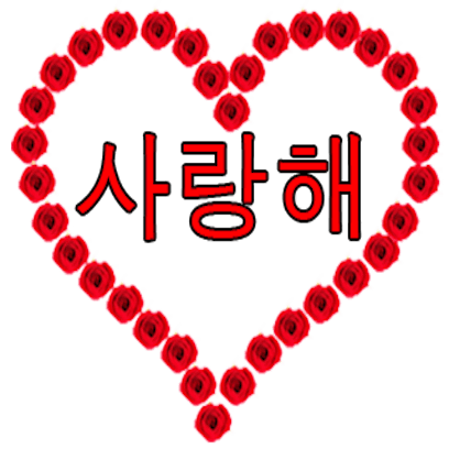 Love In All messages sticker-9