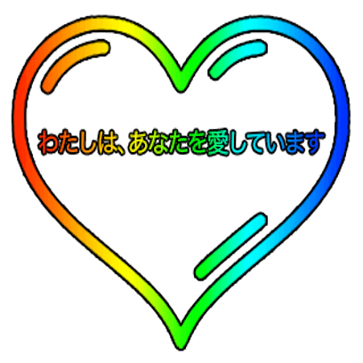 Love In All messages sticker-4