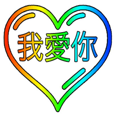 Love In All messages sticker-7