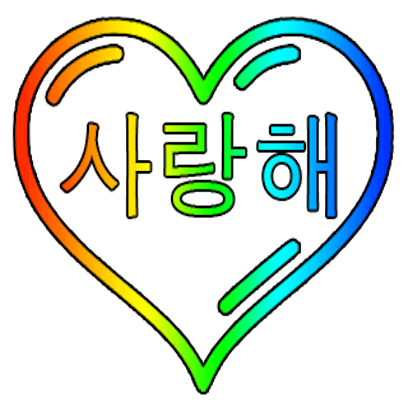 Love In All messages sticker-10