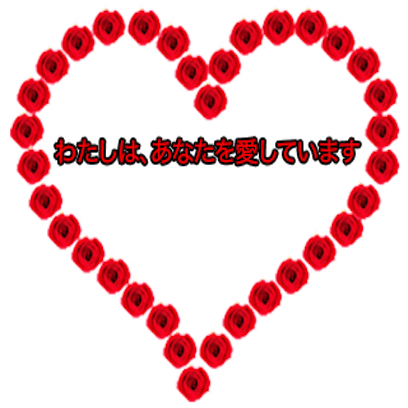 Love In All messages sticker-3