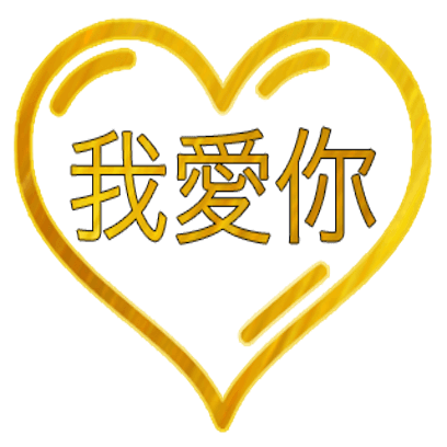 Love In All messages sticker-8