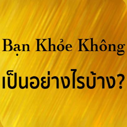 Vietnamese Thai messages sticker-3