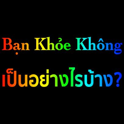 Vietnamese Thai messages sticker-4