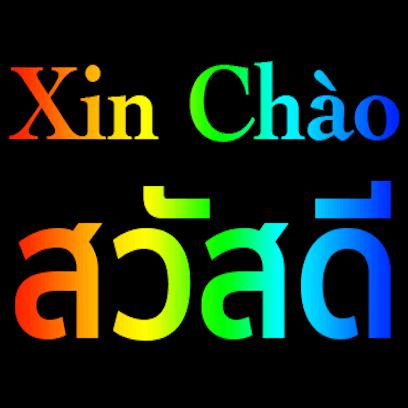 Vietnamese Thai messages sticker-1