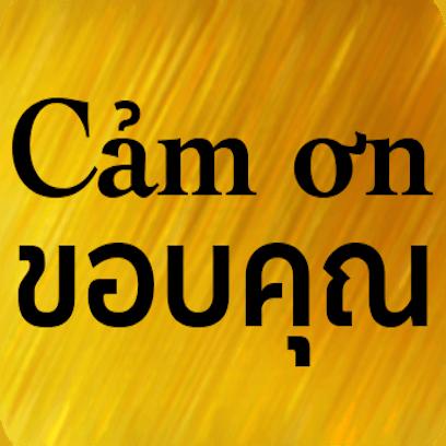 Vietnamese Thai messages sticker-6