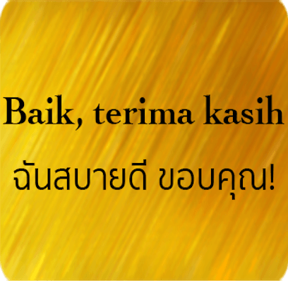 Indonesian-Thai messages sticker-5
