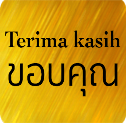 Indonesian-Thai messages sticker-9