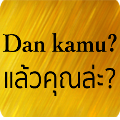 Indonesian-Thai messages sticker-6