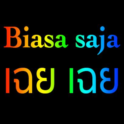 Thai Indonesian messages sticker-8