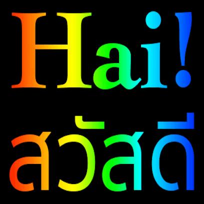 Thai Indonesian messages sticker-0