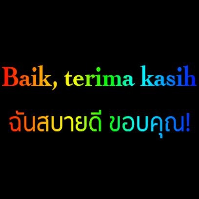 Thai Indonesian messages sticker-5