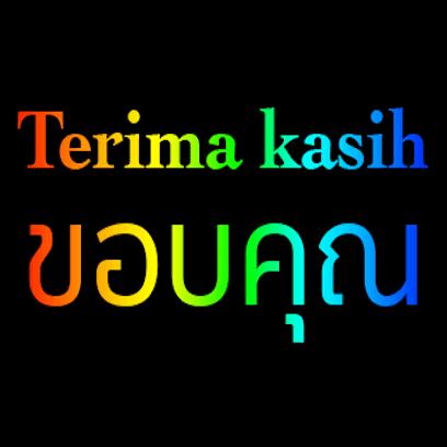 Thai Indonesian messages sticker-9