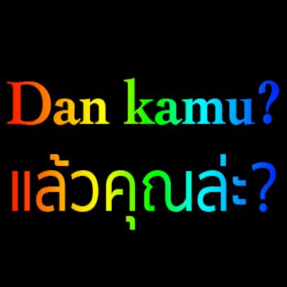 Thai Indonesian messages sticker-6