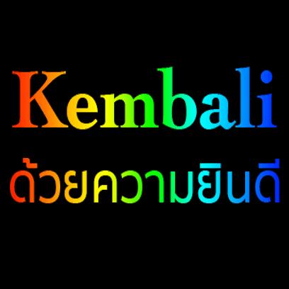 Thai Indonesian messages sticker-10
