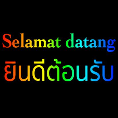 Thai Indonesian messages sticker-3