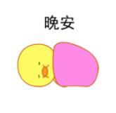 小黄鸭MOOD messages sticker-5