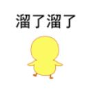 小黄鸭MOOD messages sticker-7