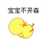 小黄鸭MOOD messages sticker-8