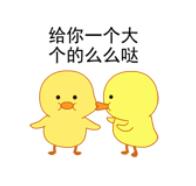 小黄鸭MOOD messages sticker-10