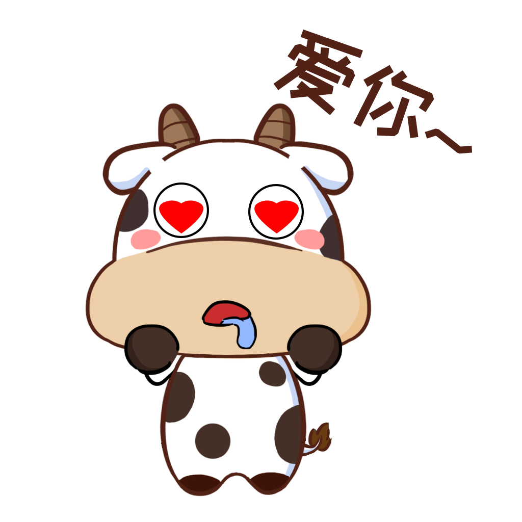 Moomoo messages sticker-0