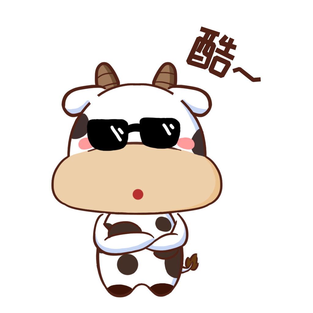 Moomoo messages sticker-8