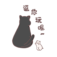Fat Hamster And  Black Cat messages sticker-4