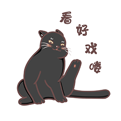 Fat Hamster And  Black Cat messages sticker-2