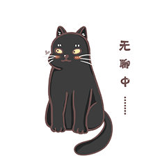 Fat Hamster And  Black Cat messages sticker-1