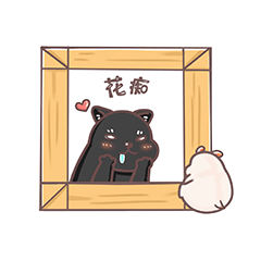 Fat Hamster And  Black Cat messages sticker-7
