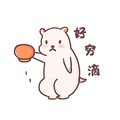 Fat Hamster And  Black Cat messages sticker-10