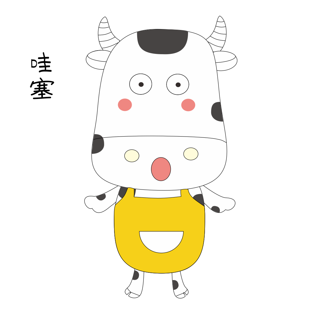 Yellow calf+ messages sticker-7