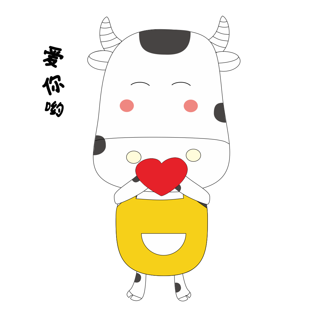 Yellow calf+ messages sticker-0