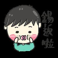 楠楠的求生欲 messages sticker-4