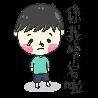 楠楠的求生欲 messages sticker-0