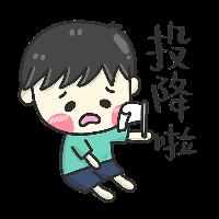 楠楠的求生欲 messages sticker-11