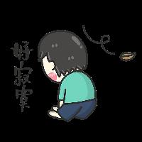 楠楠的求生欲 messages sticker-8